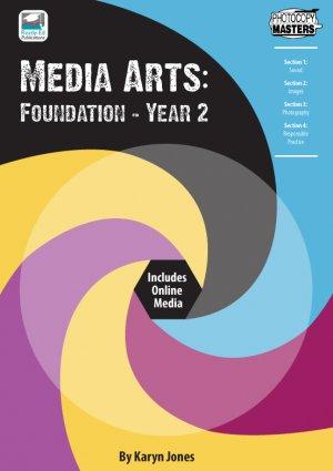 Media Arts: Foundation - Year 2 cov